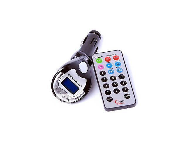 купить бу Автомобильный MP3 FM модулятор в Виннице