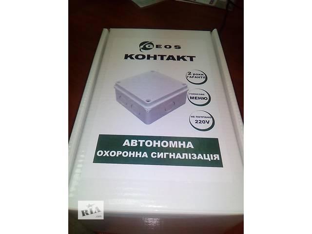купить бу Автономная GSM сигнализация (не требует 220 в питания) в Киеве