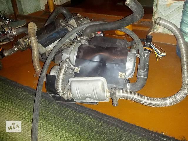 Автономная печка Wbasto BBW46 Бензин. Состояние рабочее, ставим и работаем- объявление о продаже  в Днепре (Днепропетровске)