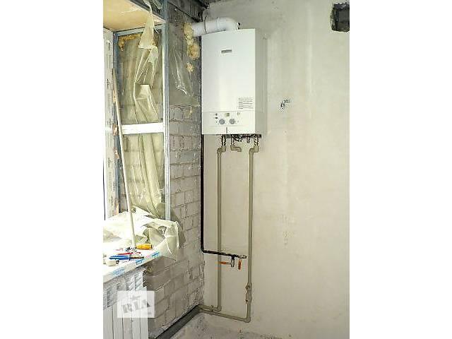 купить бу Автономное отопление под ключ в Днепре. в Днепре (Днепропетровск)