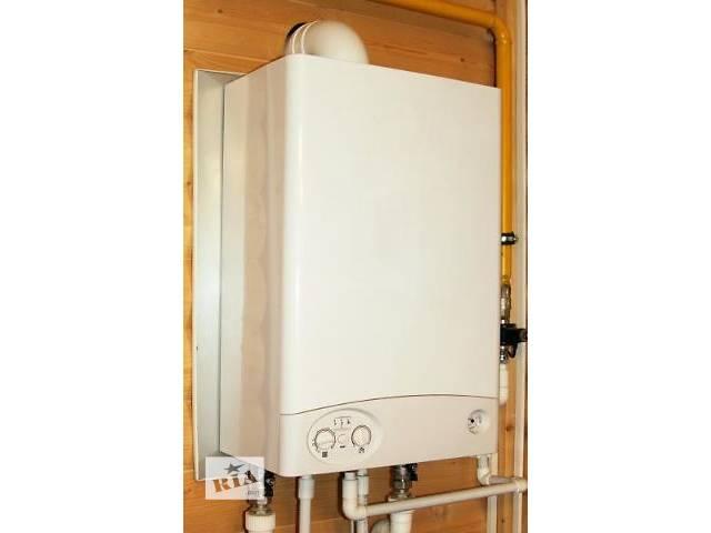 Автономное отопление - объявление о продаже  в Черкассах