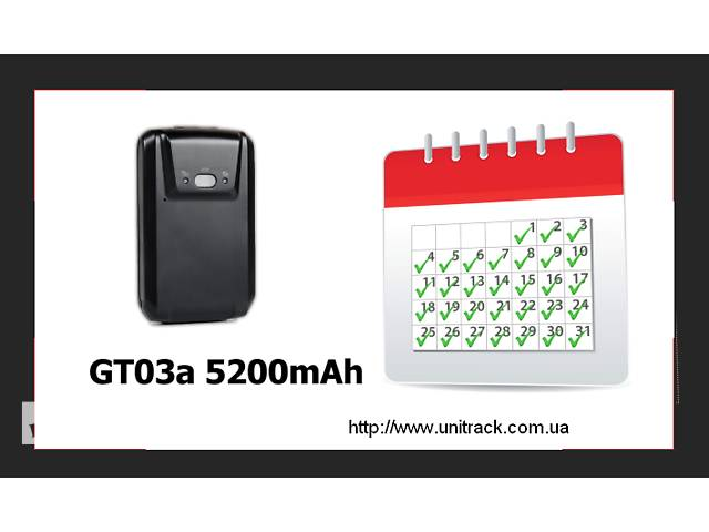 бу Автономный GPS трекер SMART GT03a (Влагостойкий, на 5 магнитах, 5200mAh) в Остроге