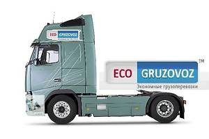 Автоперевозки груза Украина, СНГ, Европа