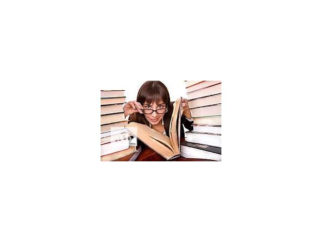 купить бу Автор по выполнению студенческих работ  в Украине