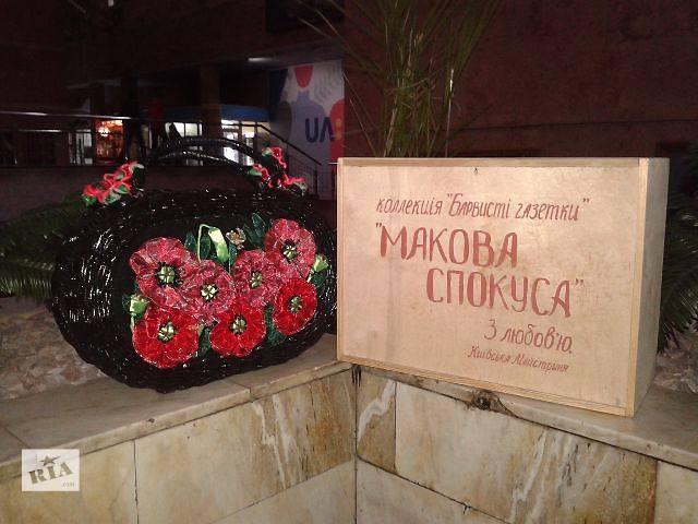 Авторская коллекционная сумочка ручной работы- объявление о продаже  в Киеве
