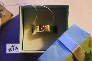 Новые Серебряные обручальные кольца