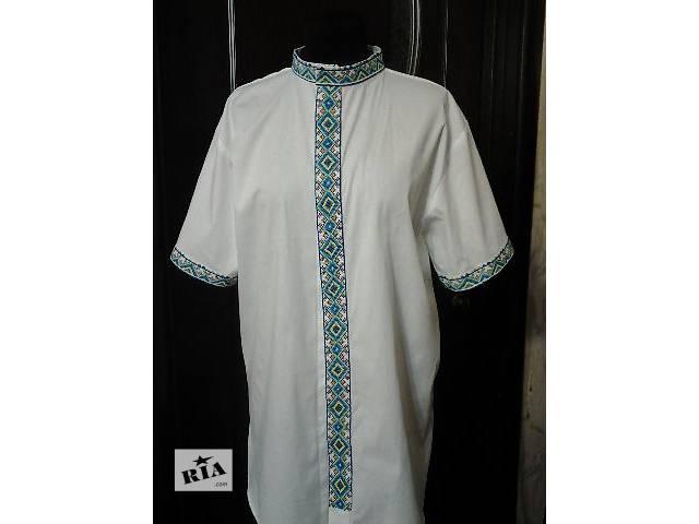Мужская вышитая рубашка- объявление о продаже  в Кременчуге