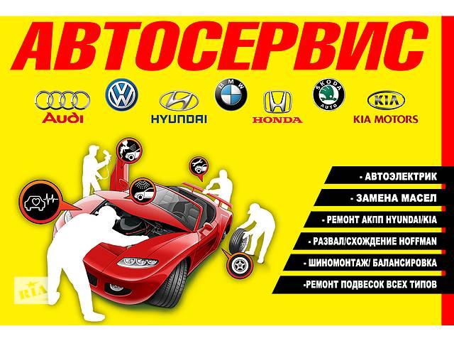 купить бу Автосервис, Установка ГБО, Автозапчасти в Покровске (Красноармейске)