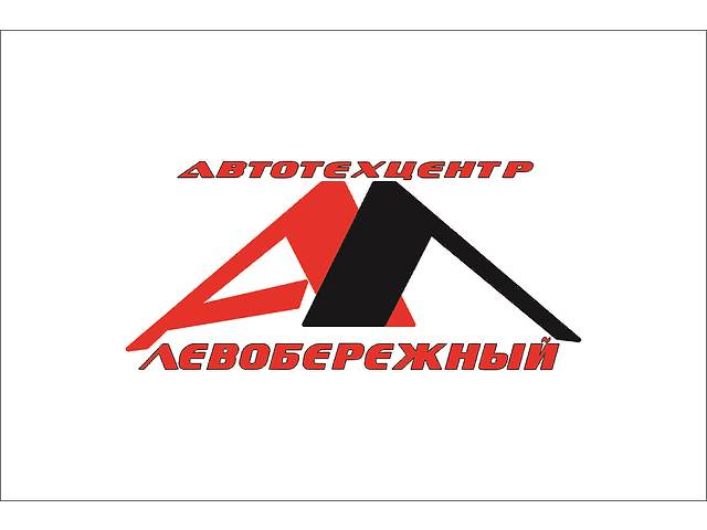 купить бу Автослесарь/Автомеханик в Киеве