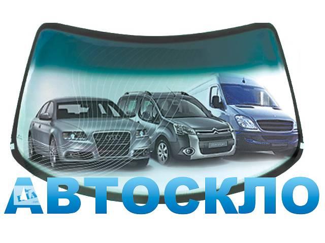 Автостекло- объявление о продаже  в Луцке