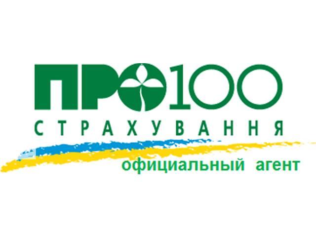 Автострахование - ПРЯМОЕ УРЕГУЛИРОВАНИЕ ОСАГО,КАСКО, Green Card (КИЕВ)- объявление о продаже  в Киеве