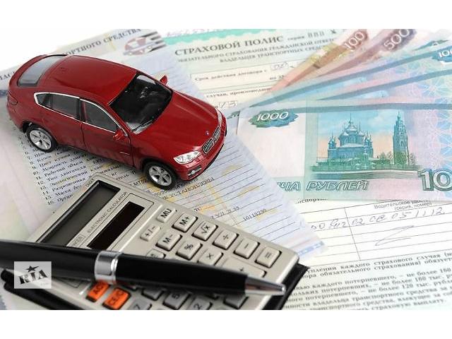 продам Автострахование, ОСАГО, КАСКО, независимая экспертиза бу в Севастополе