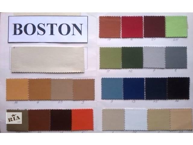 """Автовініл """"boston""""- объявление о продаже  в Львове"""