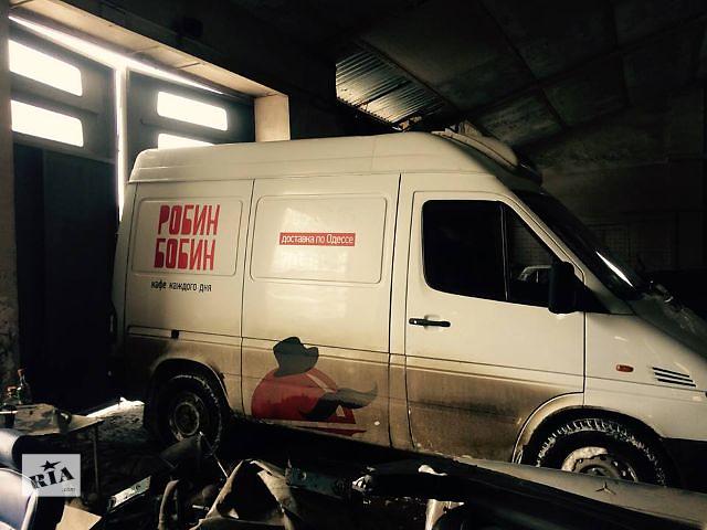 купить бу автозапчасти на дизельные микроавтобусов Фольцваген и Мерседес в Одессе