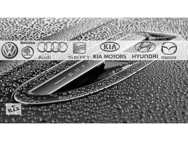 Автозапчасти Audi, Skoda, Seat, VW, Kia, Hyundai, Mazda, Suzuki, Fiat. Опт и розница.- объявление о продаже  в Киеве