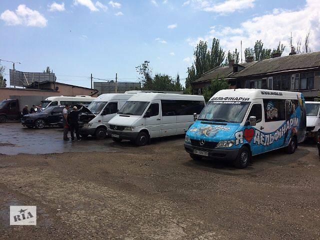 автозапчасти на микроавтобусы Мерседес и Фольцваген- объявление о продаже  в Одесской области