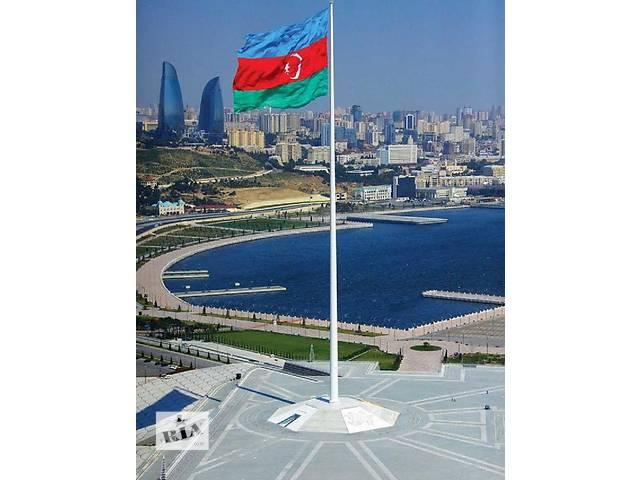 Азербайджанский язык- объявление о продаже  в Виннице