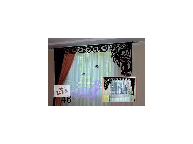 ажурний ламбрекен, ажурні ламрекены- объявление о продаже  в Коломые