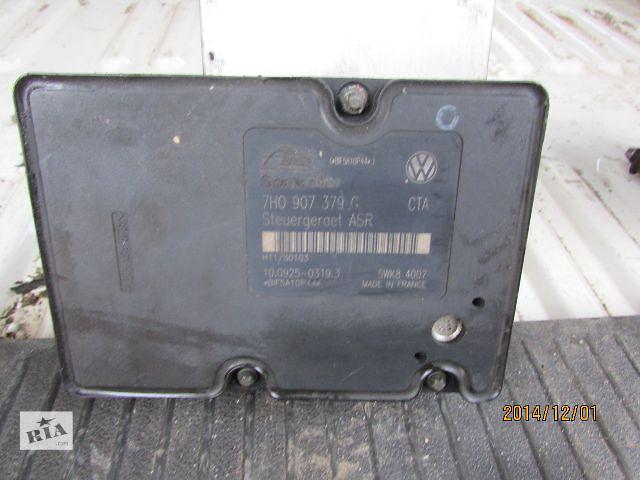 продам Б/у абс 7H0907379G 7H0614111G и датчики для легкового авто Volkswagen T5 (Transporter) 2007 бу в Виноградове