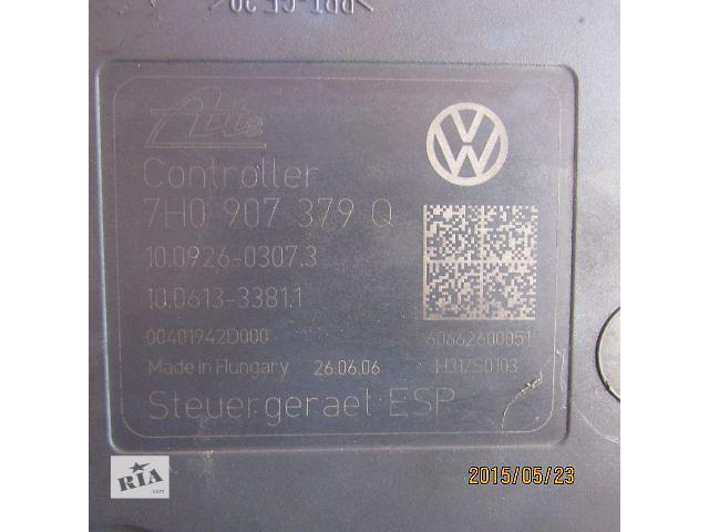 продам Б/у абс 7H0907379Q 7H0614517 и датчики для легкового авто Volkswagen T5 (Transporter) 2007 бу в Виноградове