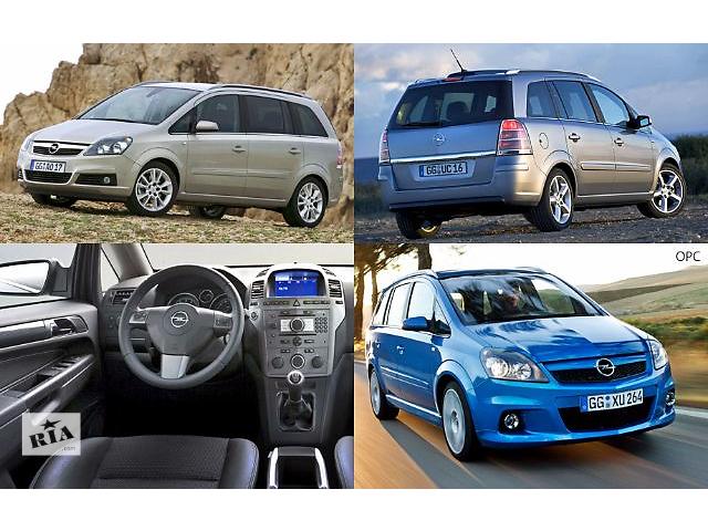 Б/у акпп для универсала Opel Zafira- объявление о продаже  в Одессе