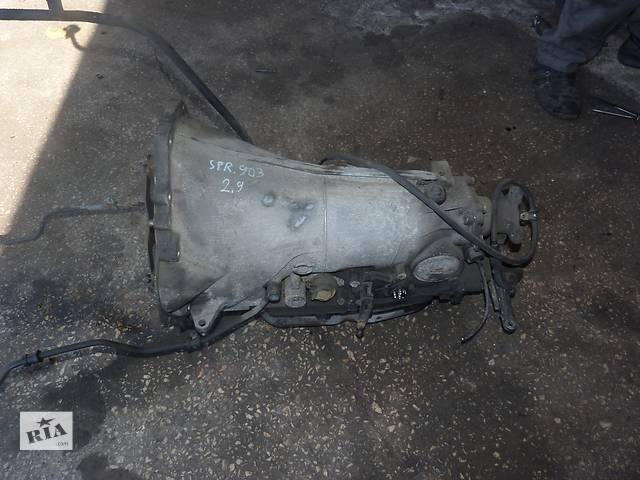 купить бу Б/у АКПП, коробка автомат Mercedes Sprinter 2.9, 903 кузов в Звенигородке