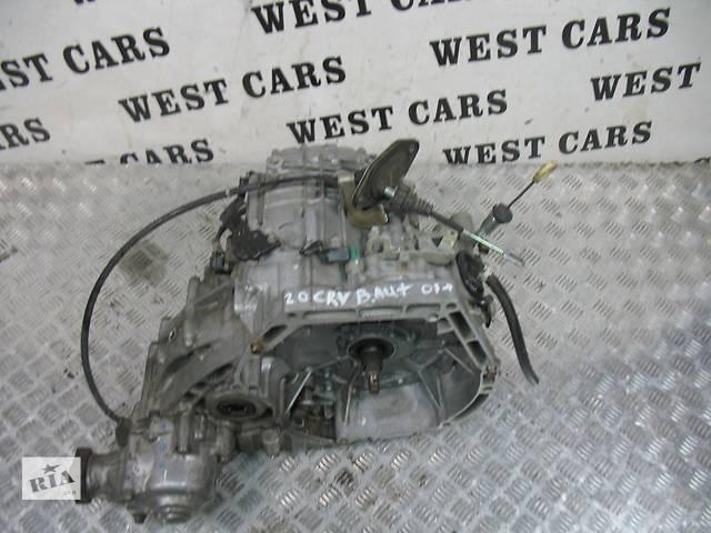 продам б/у АКПП и КПП АКПП Легковой Honda CR-V 2008 бу в Луцке