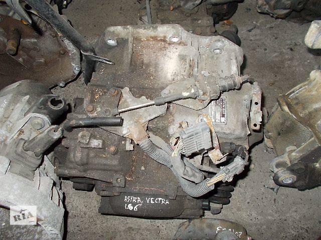 Б/у Коробка передач АКПП Opel Vectra 1,6 бензин 60-40LE AF13- объявление о продаже  в Стрые