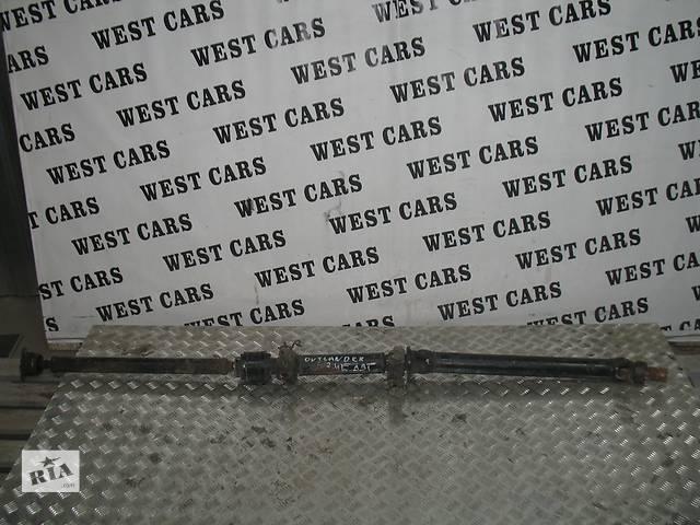 б/у АКПП и КПП Карданный вал Легковое авто Mitsubishi Outlander 2004- объявление о продаже  в Луцке