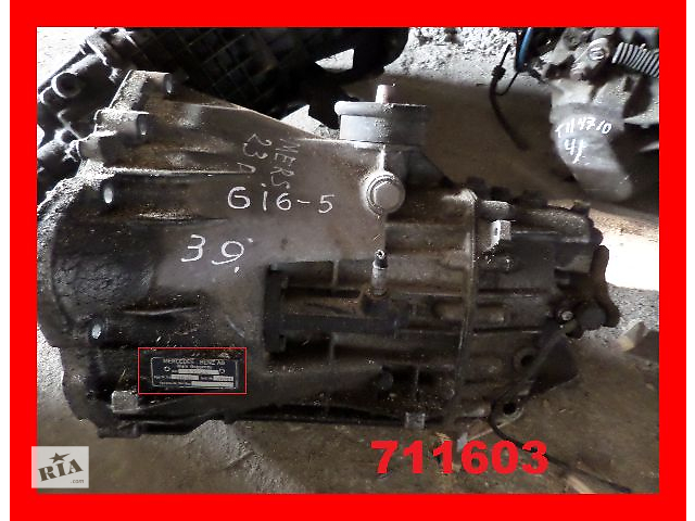купить бу Б/у Коробка передач КПП Mercedes Sprinter 2.3 D / 2.2 CDI № 711603 (1995-2007)№ 711620(1995-2007)№ 711605 (1999-2005) в Стрые