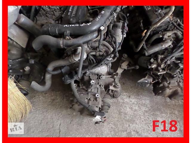 купить бу Б/у Коробка передач КПП Opel Combo 1.3 CRDI та 1.7D/TD/TDI (F13,F16,F17,F18) в Стрые