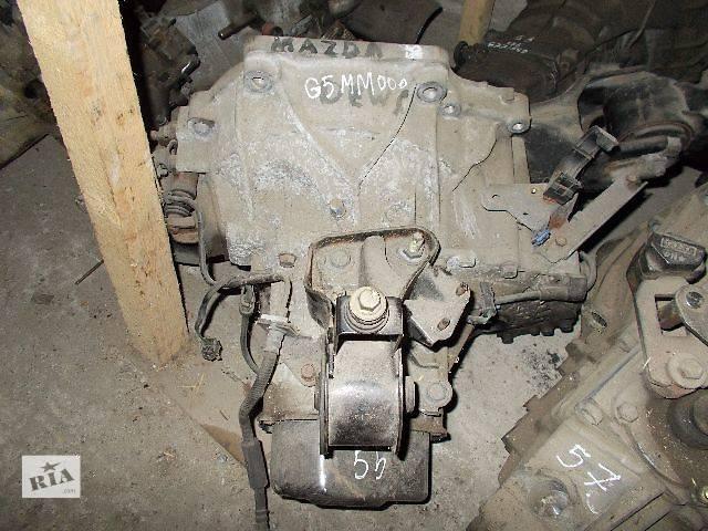 бу Б/у Коробка передач КПП Mazda 626 2.0 бензин № G5MM000 в Стрые