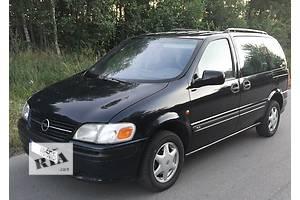 б/у Крылья передние Opel Sintra
