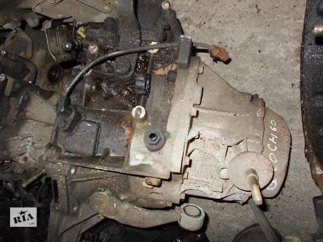 купить бу Б/у Коробка передач КПП Peugeot 306 2.0 бензин № 20CH60 в Стрые