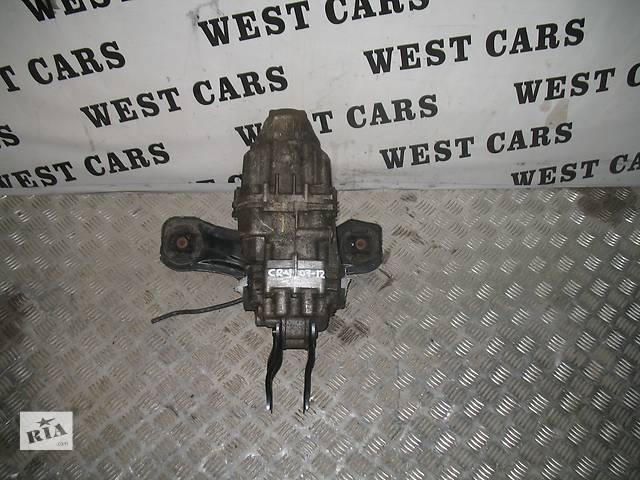 купить бу б/у АКПП и КПП Редуктор задней/передней балки/моста Легковой Honda CR-V 2007 в Луцке