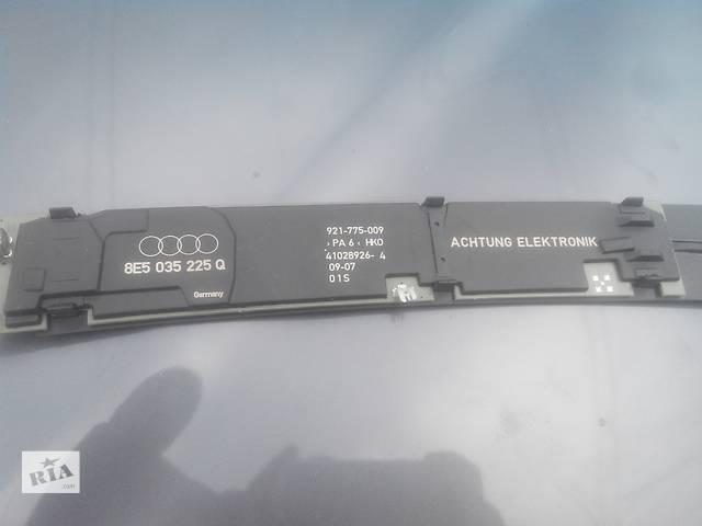 Б/у антенна/усилитель для легкового авто Audi- объявление о продаже  в Львове