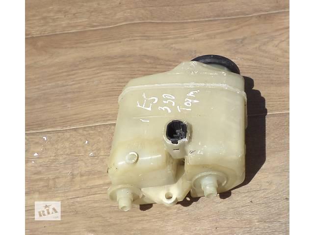 продам Б/у бачок главного тормозного 47220-33131 для седана Lexus ES 330 2003-2006г бу в Киеве