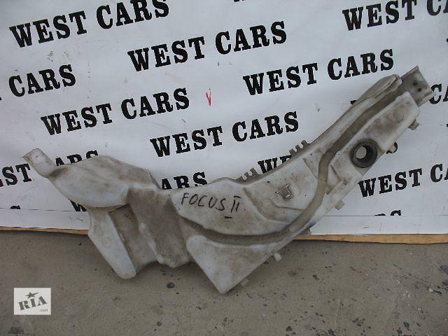 Б/у бачок омывателя для легкового авто Ford Focus Hatchback (5d) 2006- объявление о продаже  в Луцке