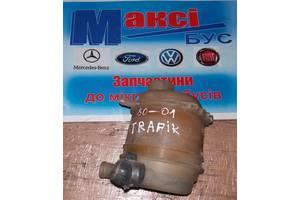 б/у Бачки расширительные Renault Trafic