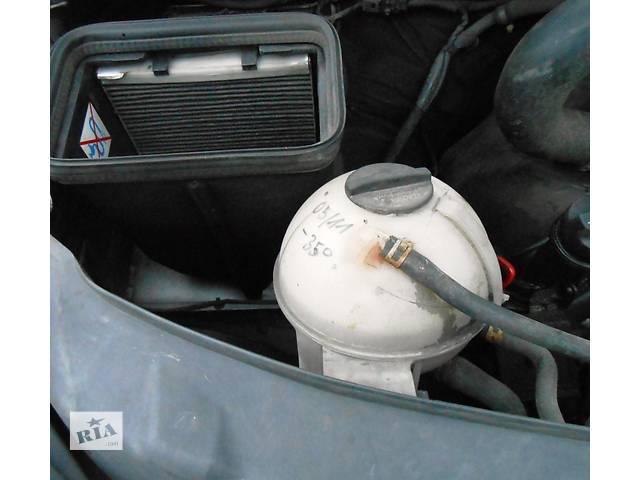 Б/у бачок расширительный, розширювальний Mercedes Sprinter 906, 903 (215, 313, 315, 415, 218, 318, 418, 518) 1996-2012- объявление о продаже  в Ровно
