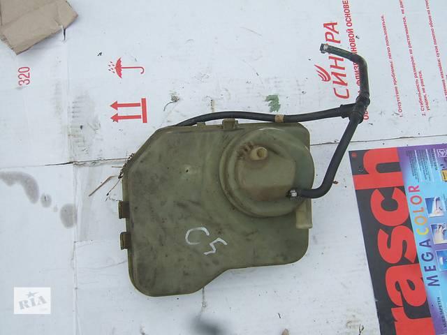 купить бу Б/у бачок жидкости гу для легкового авто Citroen C5 в Ровно