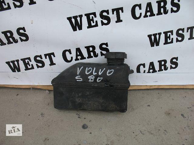 купить бу Б/у бачок жидкости гу для легкового авто Volvo S80 2001 в Луцке