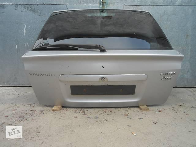 Б/у багажник для легкового авто Opel Astra G- объявление о продаже  в Киеве