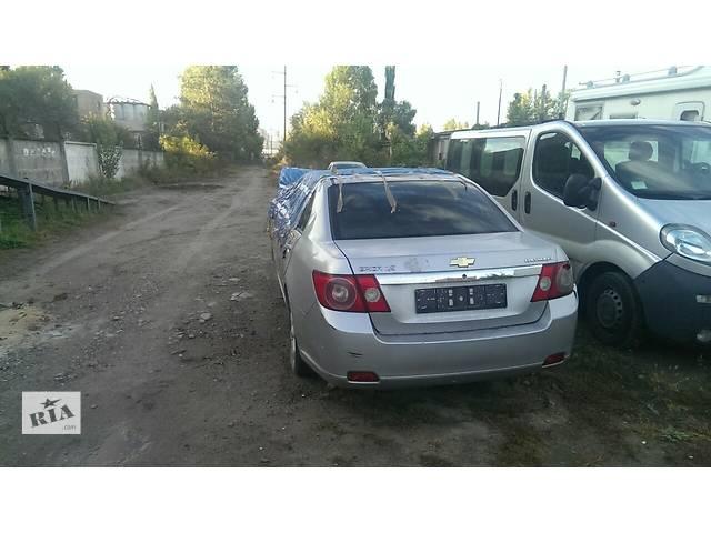 бу Б/у багажник для седана Chevrolet Epica в Запорожье