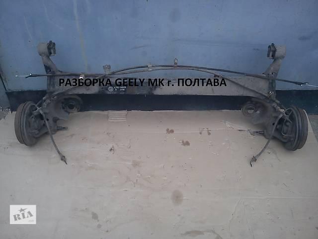 купить бу Б/у балка задней подвески для легкового авто Geely MK в Полтаве