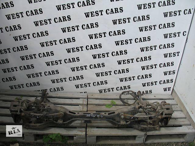 купить бу Б/у балка задней подвески для легкового авто Hyundai i30 CW 2013 в Луцке