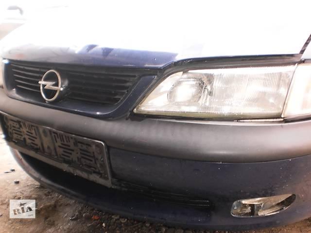 Б/у бампер передній для легкового авто Opel Vectra B- объявление о продаже  в Новом Роздоле