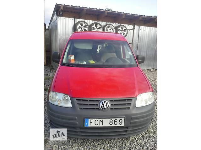 бу Б/у бампер передній для легкового авто Volkswagen Caddy в Львове