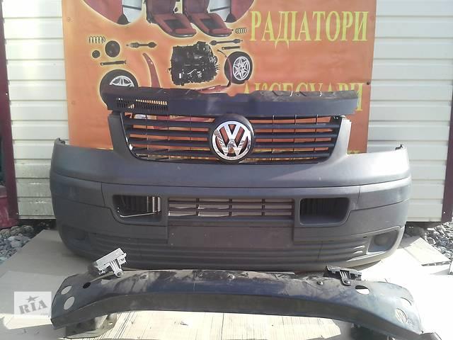 продам Б/у бампер передній для легкового авто Volkswagen T5 (Transporter) бу в Львове