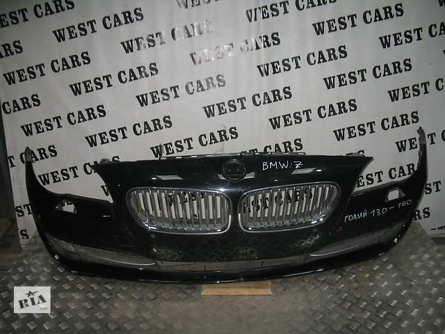 Б/у бампер передний для легкового авто BMW 5 Series- объявление о продаже  в Луцке